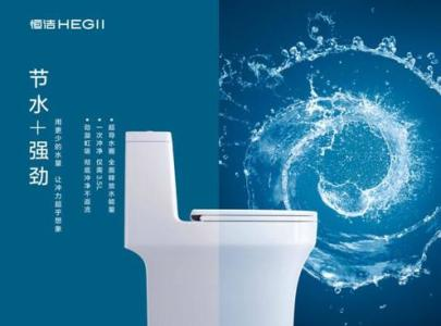 Intelligent toilet/Water efficiency